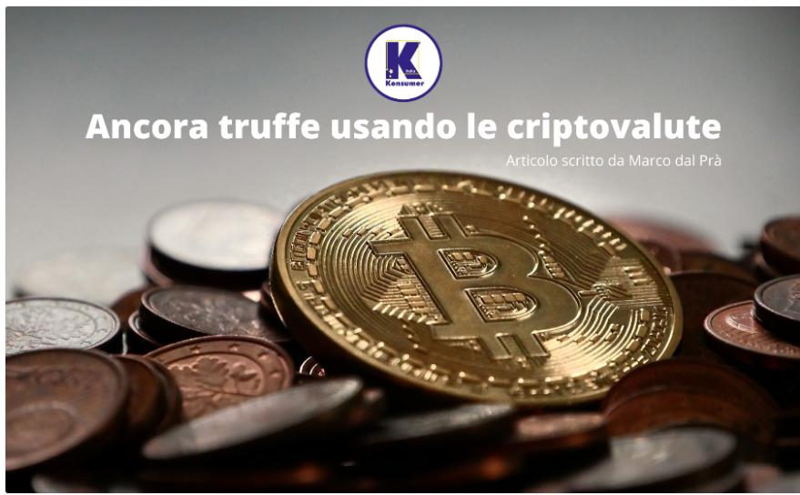 criptovalute truffe online