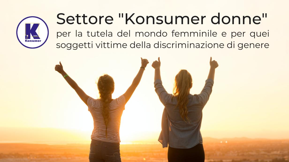 konsumer donne