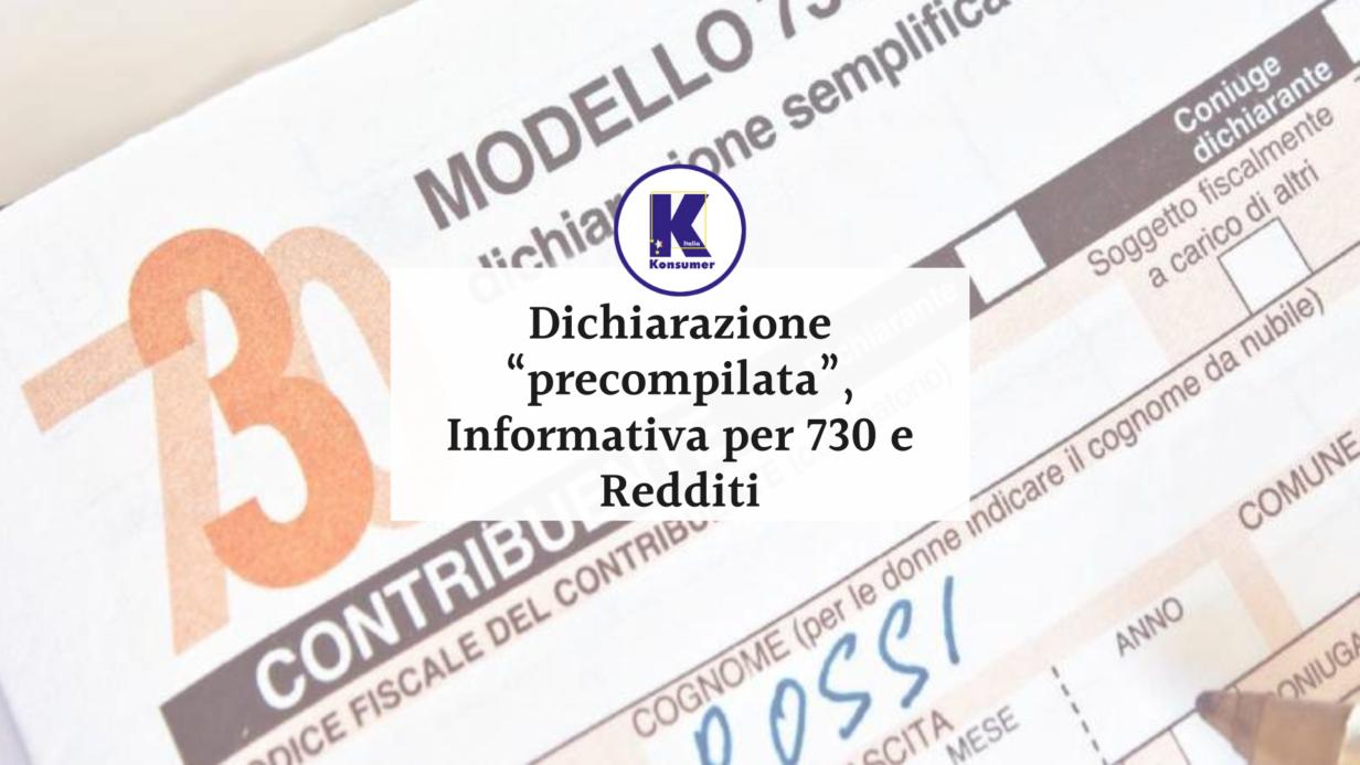 730 e redditi konsumer commercialista De Franciscic